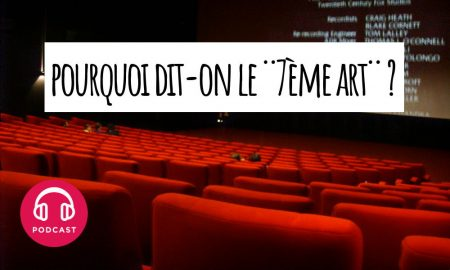 cinema 7eme art
