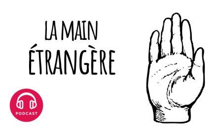 main etrangere